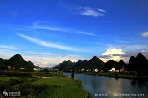 【暑假桂林亲子游】银川出发桂林乐满地主题乐园夏令营8日游