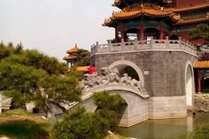 【暑期山东半岛旅游】银川到青岛、大连、烟台、乳山纯玩8日游
