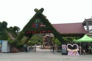丹樱生态园
