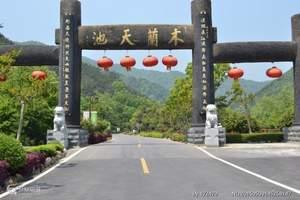武汉木兰天池