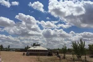 长春到库伦银沙湾沙漠+阜新宝地斯帕温泉+哈达泰植物园2日游