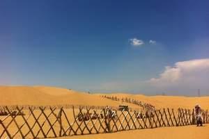 太原到宁夏沙坡头、沙湖、西部影视城双卧五日游-宁夏旅游线路