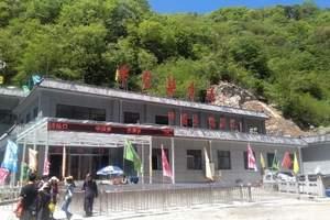 陕西-秦岭-柞水溶洞地质公园+牛背梁国家森林公园一日游