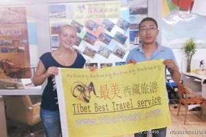 外国人去西藏包团-西藏全景加珠峰加鲁朗林海11日游