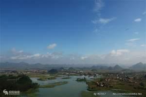 邱北普者黑、坝美、元阳哈尼梯田、建水临安古城摄影七日游