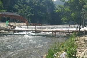 宜昌香景源生态旅游区优惠门票预订 宜昌乡村旅游