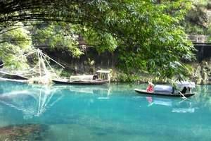 亚洲第一大瀑布、龙缸直通车二日游