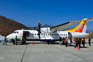 从四川出发到尼泊尔佛主诞生地8日游玩价格_尼泊尔旅游攻略