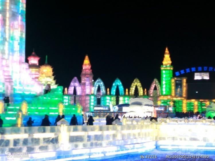 哈尔滨万达冰灯大世界