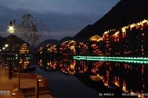 【贵州著名景点】镇远古镇、舞阳河火车二日游