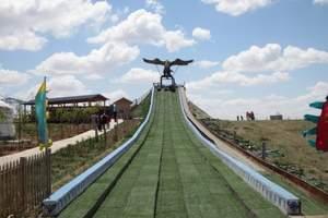 内蒙古鄂尔多斯旅游|鄂尔多斯草原、响沙湾二日游