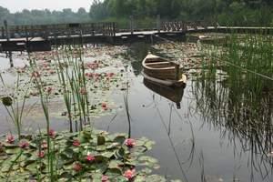 肇东千鹤岛湿地公园门票 水上乐园门票 一日游价格