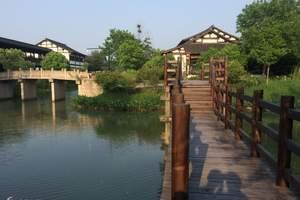 黄山、千岛湖、杭州西湖、水乡乌镇、魔都上海双飞6日