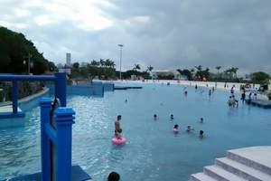 珠海海泉湾神秘岛主题乐园