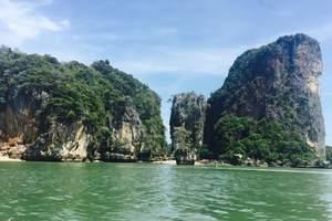 情迷蓝钻—泰安到泰国普吉岛4晚6日游 无自费 济南包机直飞
