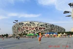 南昌到北京五日 北京旅游多少钱 0购物0自费高餐标3D画廊