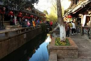 【丽江时光】云南丽江+香格里拉+泸沽湖双飞6日游