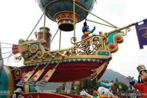 上海迪斯尼乐园开业啦_重庆到上海、苏州、杭州、乌镇双飞六日游