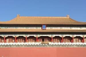 北京两日游经典线路_北京二日游攻略_故宫和长城两日游报价
