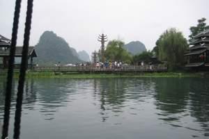 兰州到桂林旅游|乐游桂林双飞5日游