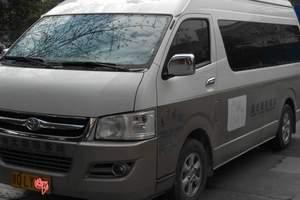 旅游包车、商务用车