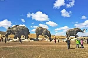 北京到赤峰旅游—贡格尔草原、玉龙沙湖、阿斯哈图石林双卧4日游