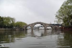 吉林长白山旅游攻略_哈尔滨到长白山4日游_长白山天池旅游报价