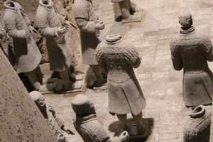 衡阳直飞西安旅游 黄帝陵、延安、兵马俑、华清双飞5天 自组团