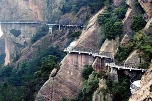 石牛寨玻璃桥,长沙到平江石牛寨跟团游,石牛寨纯玩一日游路线