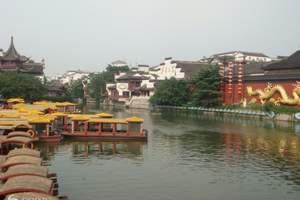 兰州到华东旅游多少钱 扬州 华东五市 黄山千岛湖双卧11日游