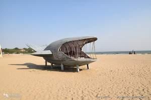 邯郸到秦皇岛金沙湾、秦皇求仙入海、集发生态园 汽车纯玩两日游