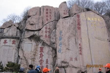 上海高铁到泰山经石峪封禅大典曲阜碑林济宁博物馆五日游