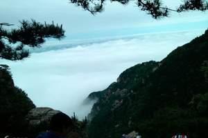 岳阳出发到庐山旅游,三叠泉瀑布二日/三日游