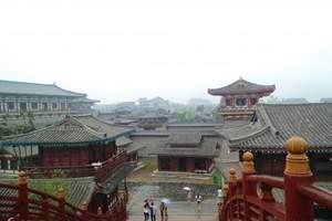 南阳到襄阳唐城、蜡像馆一日游|襄阳唐城影视城|唐城文化游