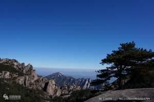 黄山旅游 杭州出发到安徽黄山二日游 黄山旅游攻略