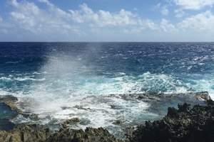 广州直航美国塞班岛天宁岛两岛精选6日游_塞班岛旅游报价