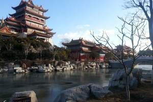 蓬莱三仙山景区 蓬莱门票多少钱