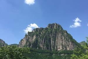 郑州跟团去林州太行大峡谷二日游|郑州去太行大峡谷两日游团购