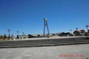 内蒙额尔古纳、土耳其浴、俄罗斯民族乡、哈乌尔河、满洲里五天游