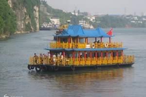 <三峡西陵峡半日游> 乘邮轮过船闸游三峡