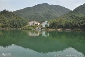 杭州到安吉浪漫高家堂·养生密码园好礼一日游<休闲乡村游>