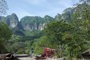 周末石家庄出发两天-石家庄到万仙山、郭亮村二日游