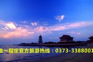 新乡到青岛、蓬莱、长岛、威海、烟台双卧6日品质纯玩游 山东游