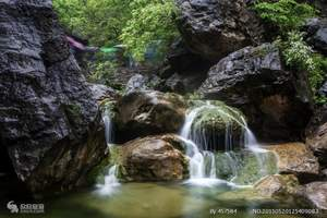 郑州到云台山二日游_红石峡、泉瀑峡、潭瀑峡、茱萸峰云台山全景