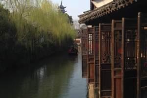 杭州西湖西溪湿地水乡乌镇二日 江南水乡古镇有哪些