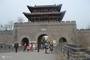 淄博旅行社到枣庄、台儿庄、冠世榴园、抱犊崮、温泉休闲二日游