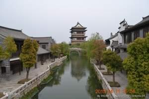 国庆节淄博去台儿庄 兰陵农博园 观塘温泉两日 淄博去台儿庄游