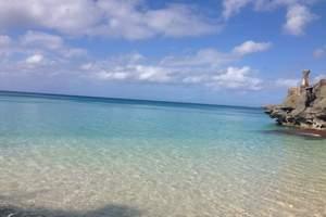 长沙到塞班旅游多少钱 跑男塞班-美国塞班岛+天宁岛双岛5日游