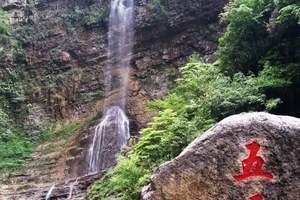 【宜昌三峡竹海一日游】原生态,天天发团,休闲度假游