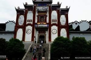 武汉到宜昌三峡旅游路线 乘维多利亚豪华游轮双动两日游